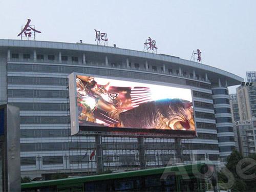 安徽合肥报业大厦